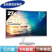 SAMSUNG三星 27型 C27F591FDE VA曲面零閃屏低藍光液晶螢幕【登錄送「旅行硬殼包」】