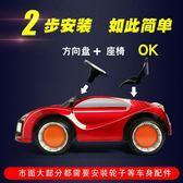 嬰兒童電動汽車遙控車可坐充電小孩寶寶1-3歲4四輪玩具車子可坐人 千千女鞋igo