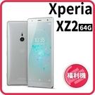 【福利品】SONY XZ2 6G/64G...