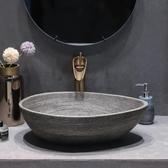 台上盆 防濺水洗臉盆單盆陶瓷藝術復古洗手盆家用衛生間洗臉池面盆 - 古梵希
