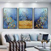 壁畫 客廳裝飾畫現代簡約抽象別墅沙發背景墻畫玄關壁畫新中式輕奢掛畫【諾克男神】