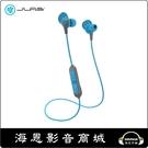 【海恩數位】JLab JBuds Pro 藍牙運動耳機 運動耳機界的舒適冠軍 藍色