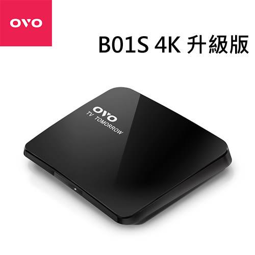 OVO B01S 電視盒 4K 升級版
