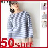 出清 內起毛 一字領 船型領T恤 現貨 免運費 日本品牌【coen】