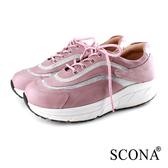 SCONA 蘇格南 全真皮 休閒舒適健美鞋 芋色 7334-3