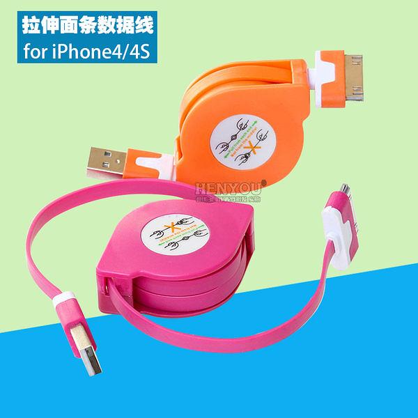 King*Shop~拉伸式 伸縮 蘋果數據線 iPhone4/4S手機面條線 充電線 便攜