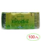 【奇奇文具】司迪生Stassen 2g 袋裝防潮包 茉莉綠茶(1盒100包)