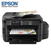 EPSON 愛普生 L1455 連續供墨複合機A3【加贈行動電源】