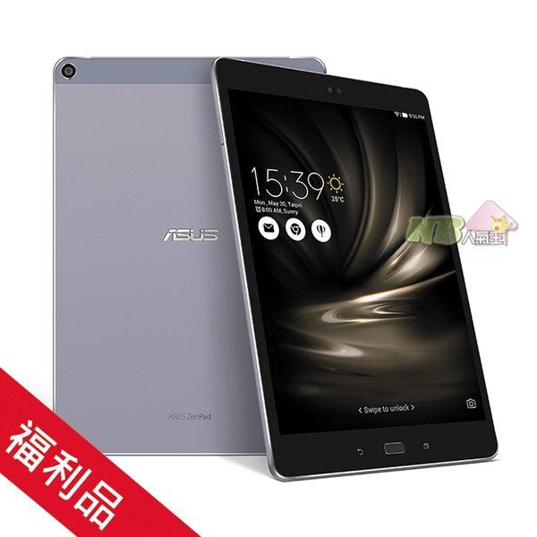 福利品 ASUS ZenPad 3s 10 Z500KL ◤刷卡,送保護貼+皮套◢ 10吋 六核心金屬機身平板 (LTE/32G) 展示機