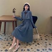 長袖連身裙秋冬法式小眾收腰顯瘦裙子氣質襯衫裙女裝【小酒窩服飾】