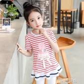 女童短袖T恤裙2020夏裝新款中大童韓版洋氣上衣中長款條紋體恤裙 小城驛站