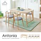 享受美妙的用餐場所,簡約的設計打造出無印的質感美學,安東妮雅簡約質感原木餐桌椅組讓用餐更加舒適。
