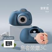 兒童照相機 貝易兒童玩具可拍照數碼照相機小型學生便攜迷你單反女孩生日禮物