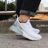 【現貨折卷後5280】NIKE Wmns Air Max 270 白銀 歐鎧淳專屬款 亮粉 大氣墊 運動慢跑鞋 女鞋 CD8497-100