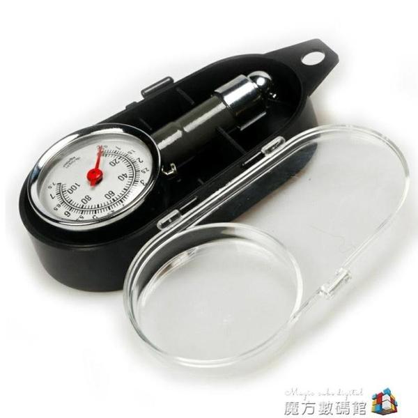 輪胎氣壓表汽車胎壓監測器通用胎壓計胎壓表高精度檢測儀氣壓計 金 魔方數碼館