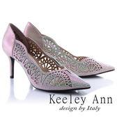 ★2018春夏★Keeley Ann璀璨光芒~優雅鏤空閃耀真皮水鑽高跟鞋(玫瑰金色)