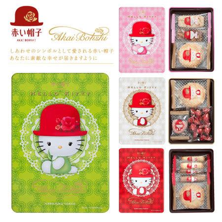 日本 限定 紅帽子 kitty高帽禮盒 (附袋子) 綜合餅乾 餅乾 日本餅乾 kitty 禮盒 婚禮 喜餅 送禮 高帽子