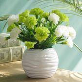 仿真盆栽 康乃馨仿真花假花套裝客廳擺設辦公室擺件小盆栽裝飾花藝假花擺件