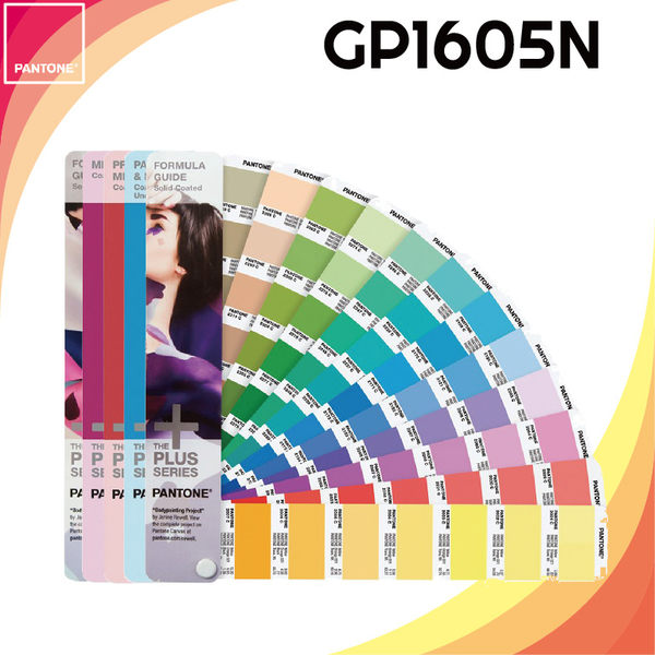《PANTONE 》專色指南套裝【SOLID Guide Set】GP1605N
