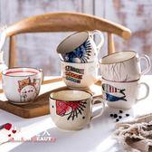 日式杯子陶瓷馬克杯大容量帶蓋勺子水杯家用個性情侶杯早餐牛奶杯 全店88折特惠