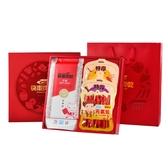 富貴滿福-經典禮盒【快車肉乾】杏仁香脆肉紙1包入+豪華肉乾3入〔共4包入〕