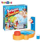 玩具反斗城 HASBRO 跳水泡泡遊戲組