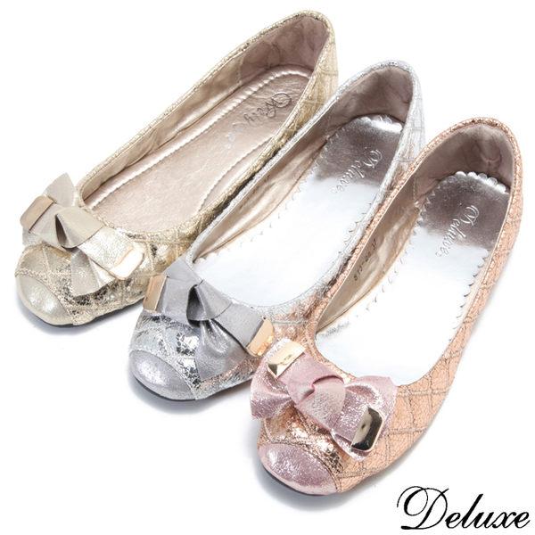 Deluxe-芭蕾甜心閃閃菱格紋蝴蝶結娃娃鞋-粉-金-銀