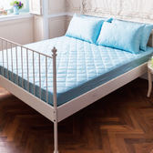 DOKOMO朵可•茉-MIT台灣精製《標準雙人5x6.2尺防潑水床包式保潔墊+枕頭套式保潔墊x2》- 天空藍