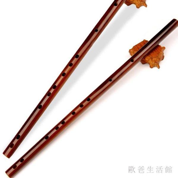 竹笛  笛子樂器兒童學生初學入門成人零基礎專業一節古風橫笛 KB10290【歐爸生活館】