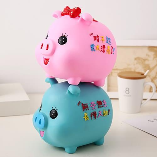 兒童節禮物 小豬防摔存錢罐兒童硬幣儲蓄罐創意卡通塑料儲錢罐六一兒童節禮物  極有家