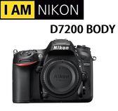 名揚數位 Nikon D7200 BODY  公司貨 (一次付清) 登錄送EN-EL15原廠電池+郵政禮卷$1000(2/28)