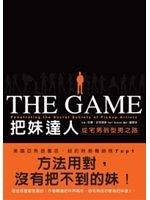 二手書博民逛書店《把妹達人The Game: Penetrating the Secret Society of Pickup Artists》 R2Y ISBN:9868271967