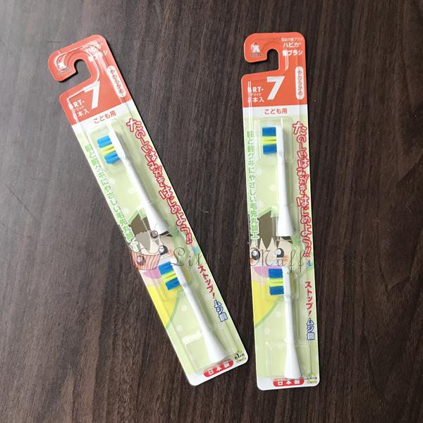 minimum 日本製兒童電動牙刷替換頭