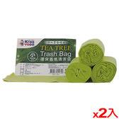 ★2件超值組★金優豆茶樹精油環保清潔袋(小)【愛買】
