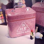 化妝包 化妝包大容量韓國簡約可愛少女心收納盒品小號便攜網紅手提箱 4色