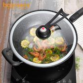 韓國麥飯石真空鐵炒鍋不黏鍋無油煙鍋具電磁爐煤氣通用  igo 居家物語