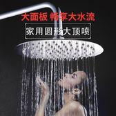 店長推薦洗澡頂噴花灑單頭家用洗澡噴頭不銹鋼淋浴蓮蓬頭熱水器花酒淋雨頭