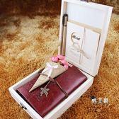 筆記本生日禮物筆記本木刻畫精美復古個性木盒日記本子生日禮物送男女生朋友(免運)