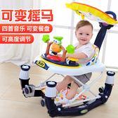 嬰兒童寶寶學步車6/7-18個月多功能防側翻手推可坐帶音樂搖馬車HRYC  雙12鉅惠