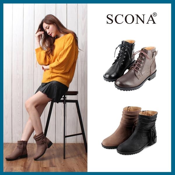 SCONA 蘇格南 獨家全真皮率性短靴 原價5280 特價2180(兩款任選)
