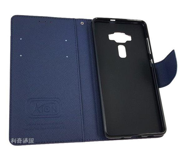 撞色皮套 ZenFone 3 Deluxe (ZS570KL)