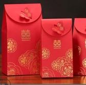 婚慶喜糖盒紙盒婚禮用品喜糖盒