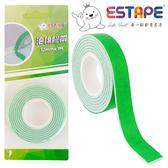 【ESTAPE】雙面泡棉膠帶|12mm x 1M(2mm厚度/DIY/手作/美勞/黏貼)