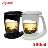 【Agrace】台灣製免倒沖泡神轉杯/壺 500ml (AG-0831)茶葉/咖啡簡單沖泡 專利指推調節出水