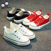 男童帆布鞋 童鞋兒童帆布鞋女童球鞋男童小白鞋寶寶板鞋  寶貝計畫