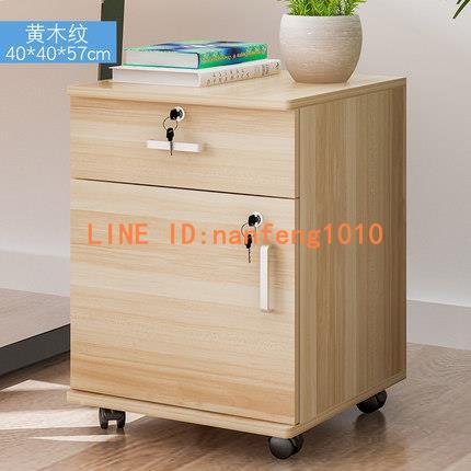 床頭櫃臥室經濟型床邊組裝小柜子簡約床邊柜簡易置物收納柜【白嶼家居】
