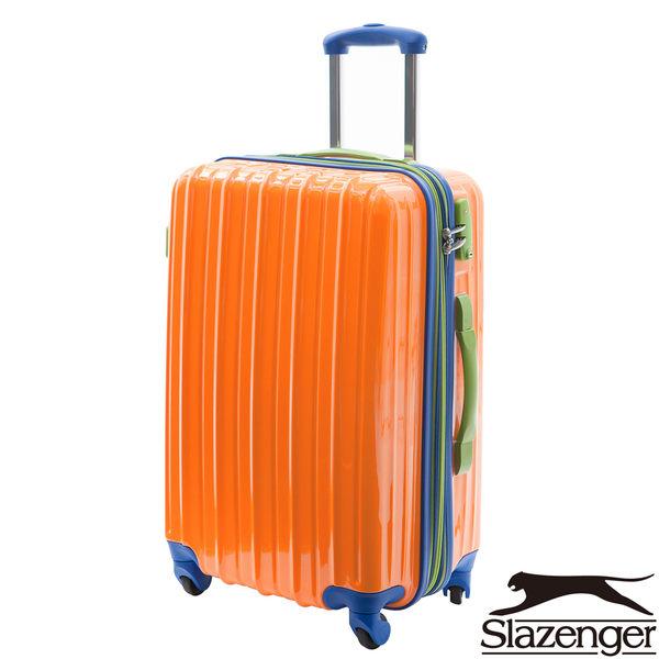 Slazenger 史萊辛格 24吋繽紛馬卡龍撞色旅行箱(活力橘)