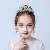 女童皇冠頭飾水晶兒童王冠公主生日韓式走秀演出小女孩髮飾品髮箍 - 歐美韓