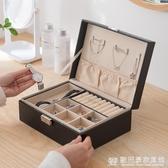 耳釘耳環項鏈收納盒飾品首飾盒子大容量簡約耳飾品耳墜整理盒家用 『歐尼曼家具館』