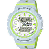 BGA-240L-7A 灰x綠  BABY-G 慢跑運動錶